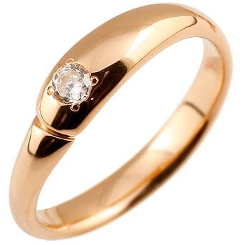 エンゲージリング 婚約指輪 ダイヤモンド リング 指輪 ダイヤモンドリング ダイヤ ピンキーリング ピンクゴールドk18 18金 シンプル 一粒 ブライダルジュエリー ウエディング 贈り物 誕生日プレゼント ギフト 18k 妻 嫁 奥さん 女性 彼女 娘 母 祖母 パートナー 送料無料