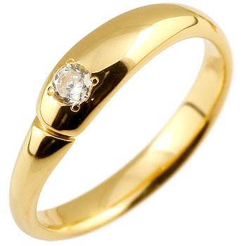 エンゲージリング 婚約指輪 ダイヤモンド リング 指輪 ダイヤモンドリング ダイヤ ピンキーリング イエローゴールドk18 18金 シンプル 一粒 ブライダルジュエリー ウエディング 贈り物 誕生日プレゼント ギフト 18k 妻 嫁 奥さん 女性 彼女 娘 母 祖母 パートナー 送料無料
