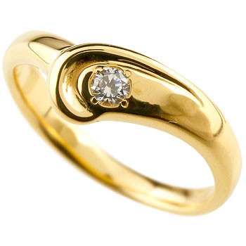 エンゲージリング 婚約指輪 ダイヤモンドリング 指輪 ダイヤ ピンキーリング イエローゴールドk18 18金 V字 シンプル 一粒 ウェーブリング ブライダルジュエリー ウエディング 贈り物 誕生日プレゼント ギフト 18k 妻 嫁 奥さん 女性 彼女 娘 母 祖母 パートナー 送料無料