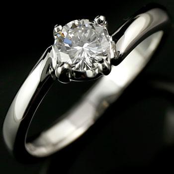婚約指輪 エンゲージリング 鑑定書付き 0.3ct ダイヤモンド ハードプラチナ 一粒 大粒 SI ダイヤモンドリング pt950 ダイヤ ストレート 贈り物 誕生日プレゼント ギフト ファッション