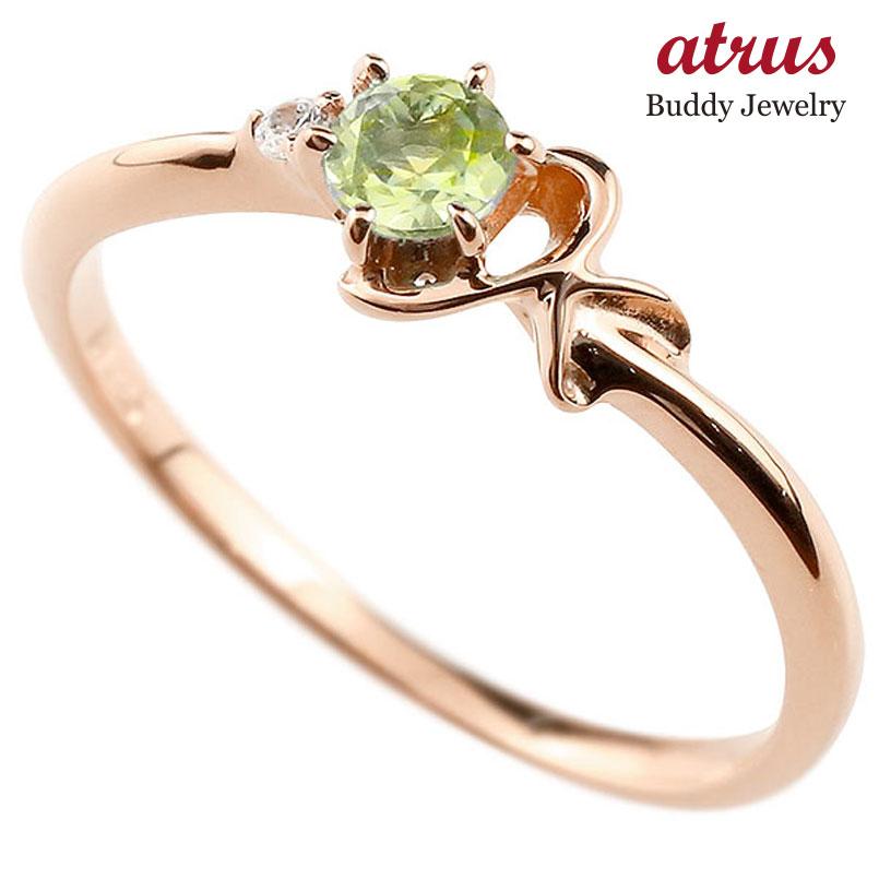 【送料無料】ピンキーリング エンゲージリング イニシャル ネーム K 婚約指輪 ペリドット ダイヤモンド ピンクゴールドk18 指輪 アルファベット 18金 レディース 8月誕生石 人気 ファッション お返し