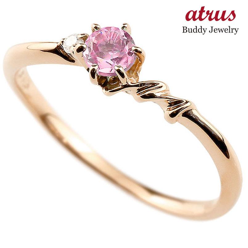 【送料無料】ピンキーリング エンゲージリング イニシャル ネーム M 婚約指輪 ピンクサファイア ダイヤモンド ピンクゴールドk18 指輪 アルファベット 18金 レディース 9月誕生石 人気 ファッション お返し