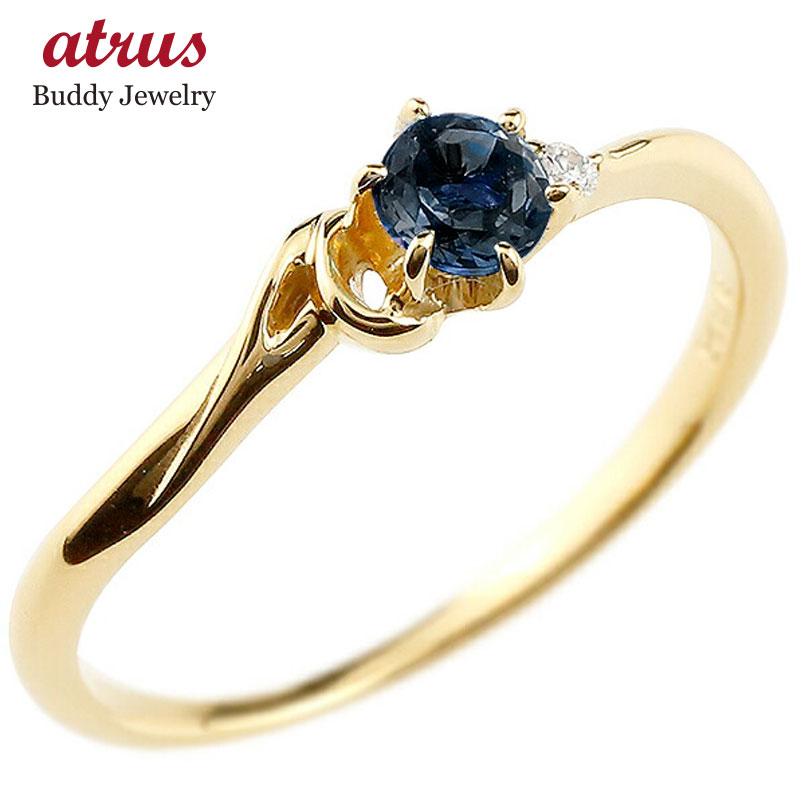 【送料無料】エンゲージリング イニシャル ネーム A 婚約指輪 ブルーサファイア ダイヤモンド イエローゴールドk18 指輪 アルファベット 18金 レディース ピンキーリング 9月誕生石 人気 ファッション お返し