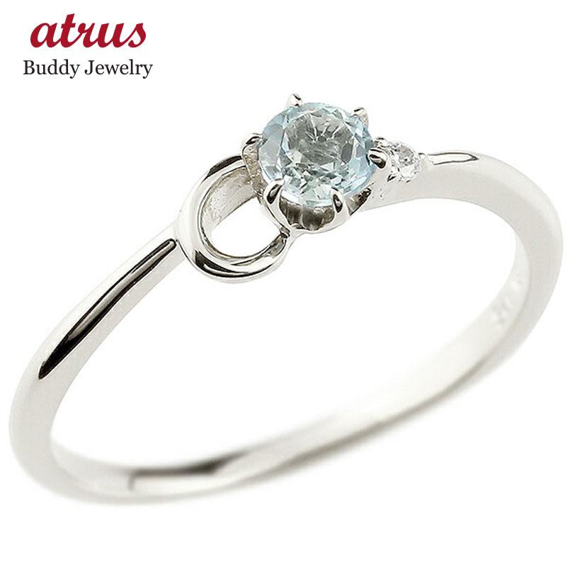 【送料無料】ピンキーリング エンゲージリング イニシャル ネーム C 婚約指輪 アクアマリン ダイヤモンド プラチナ 指輪 アルファベット レディース 3月誕生石 人気 ファッション お返し