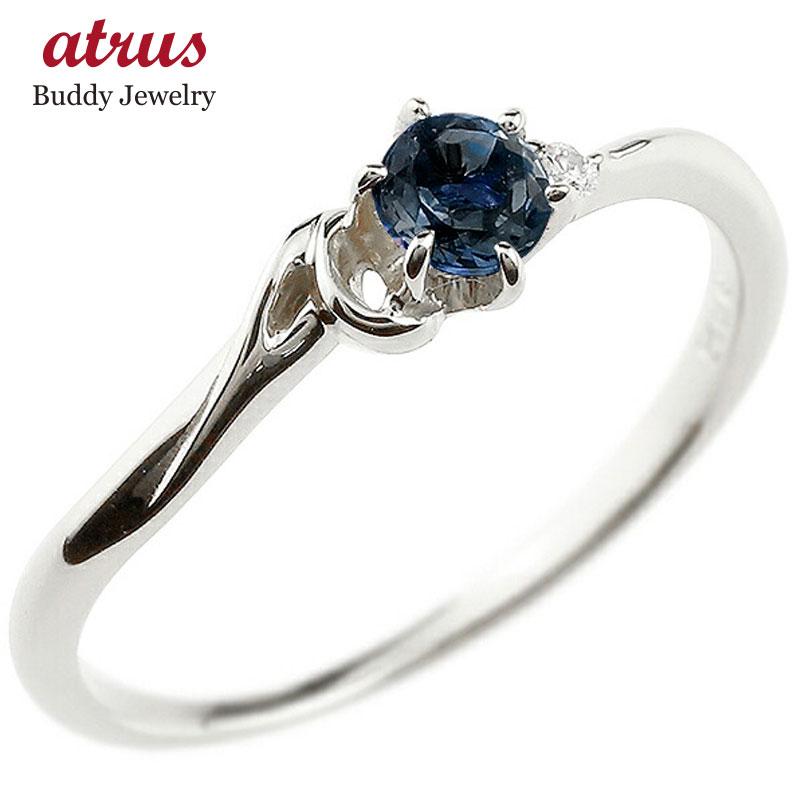 【送料無料】エンゲージリング イニシャル ネーム A 婚約指輪 ブルーサファイア ダイヤモンド プラチナ 指輪 アルファベット レディース ピンキーリング 9月誕生石 人気 ファッション お返し