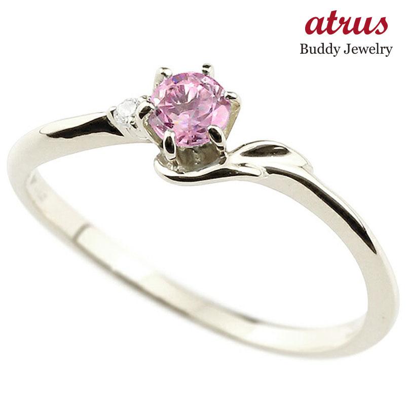 【送料無料】ピンキーリング エンゲージリング イニシャル ネーム F 婚約指輪 ピンクサファイア ダイヤモンド プラチナ 指輪 アルファベット レディース 9月誕生石 人気 ファッション お返し