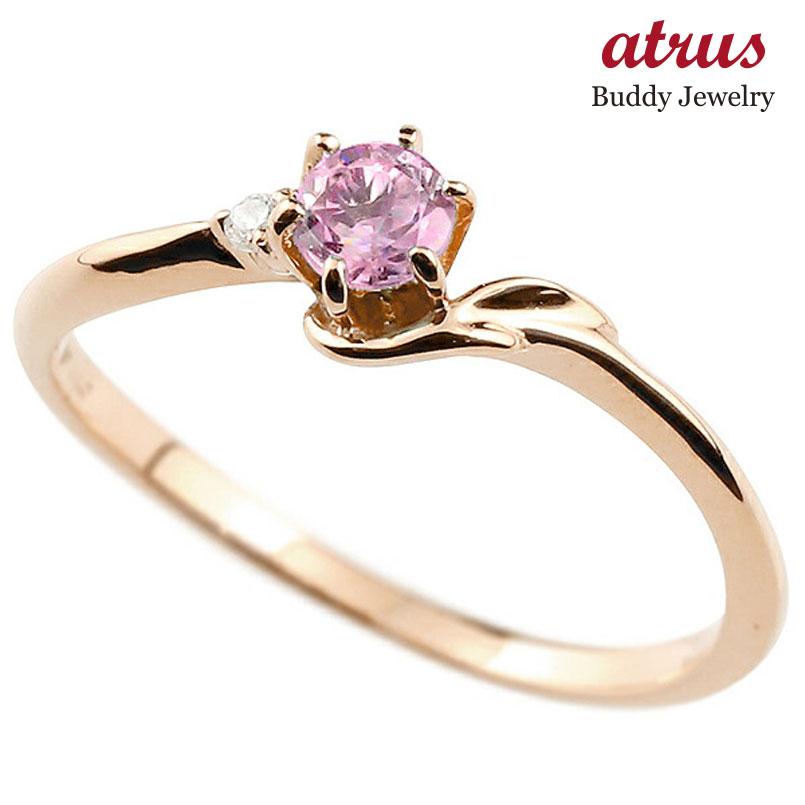 【送料無料】ピンキーリング エンゲージリング イニシャル ネーム F 婚約指輪 ピンクサファイア ダイヤモンド ピンクゴールドk18 指輪 アルファベット 18金 レディース 9月誕生石 人気 ファッション お返し