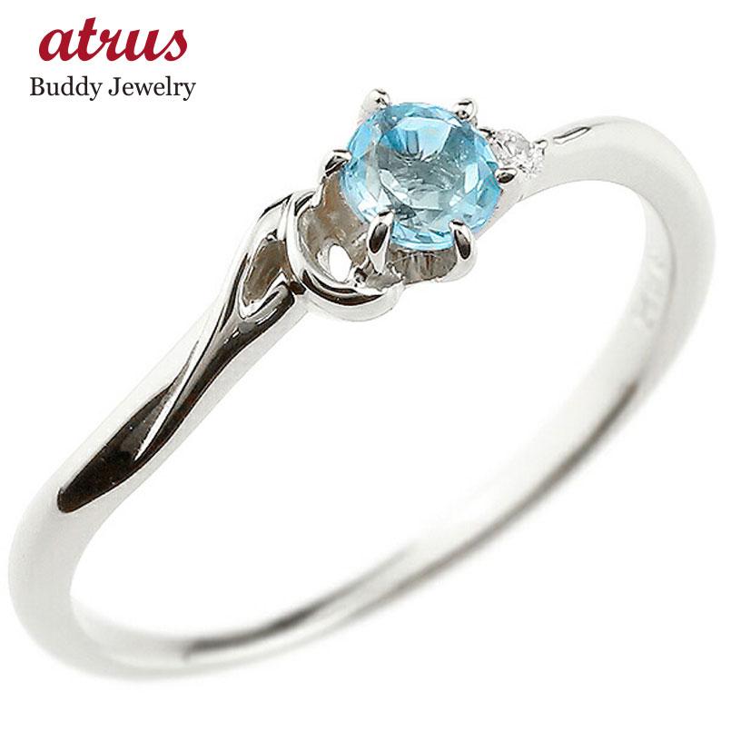 【送料無料】エンゲージリング イニシャル ネーム A 婚約指輪 ブルートパーズ ダイヤモンド プラチナ 指輪 アルファベット レディース ピンキーリング 11月誕生石 人気 ファッション お返し