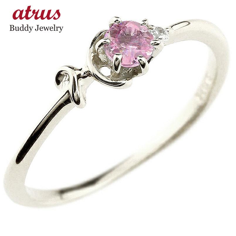 【送料無料】ピンキーリング エンゲージリング イニシャル ネーム H 婚約指輪 ピンクサファイア ダイヤモンド プラチナ 指輪 アルファベット レディース 9月誕生石 人気 ファッション お返し
