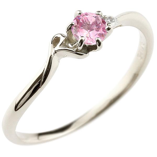 【送料無料】ピンキーリング エンゲージリング イニシャル ネーム R 婚約指輪 ピンクサファイア ダイヤモンド ホワイトゴールドk18 指輪 アルファベット 18金 レディース 9月誕生石 人気 ファッション お返し