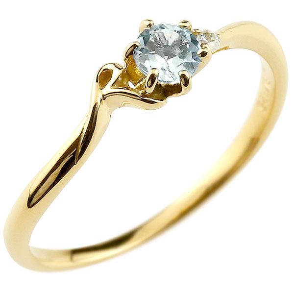 【送料無料】ピンキーリング エンゲージリング イニシャル ネーム R 婚約指輪 アクアマリン ダイヤモンド イエローゴールドk10 指輪 アルファベット 10金 レディース 3月誕生石 人気 ファッション お返し