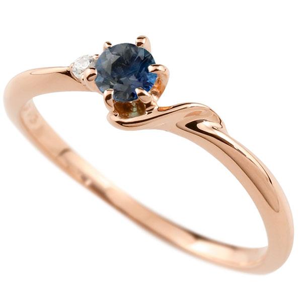 【送料無料】ピンキーリング エンゲージリング イニシャル ネーム S 婚約指輪 ブルーサファイア ダイヤモンド ピンクゴールドk18 指輪 アルファベット 18金 レディース 9月誕生石 人気 ファッション お返し