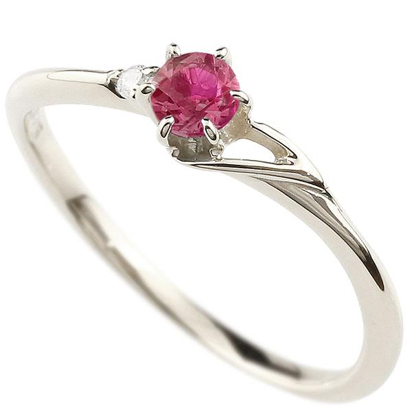 【送料無料】ピンキーリング エンゲージリング イニシャル ネーム T 婚約指輪 ルビー ダイヤモンド ホワイトゴールドk18 指輪 アルファベット 18金 レディース 7月誕生石 人気 ファッション お返し