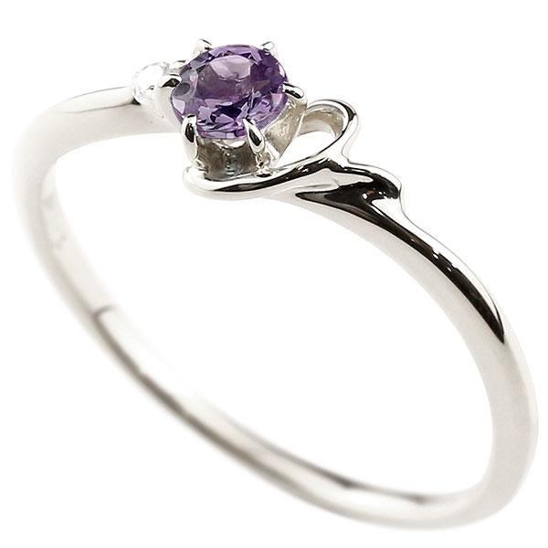 【送料無料】ピンキーリング エンゲージリング イニシャル ネーム Y 婚約指輪 アメジスト ダイヤモンド プラチナ 指輪 アルファベット レディース 2月誕生石 人気 ファッション お返し