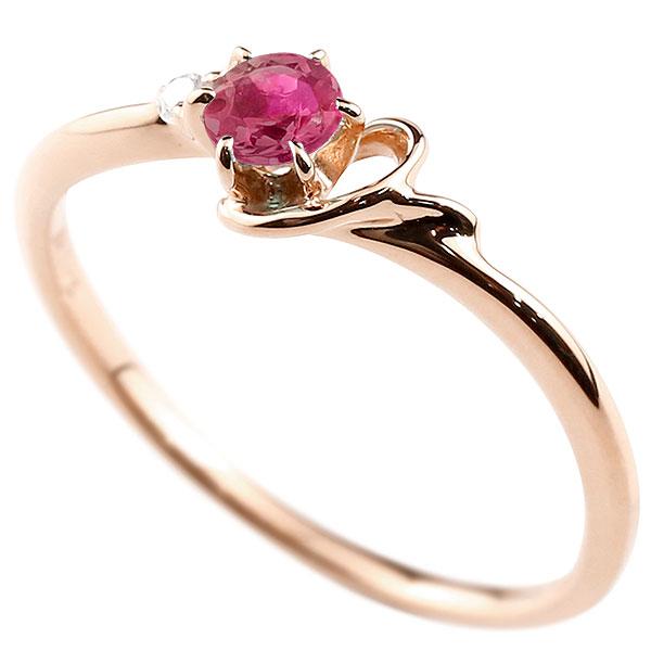 【送料無料】ピンキーリング エンゲージリング イニシャル ネーム Y 婚約指輪 ルビー ダイヤモンド ピンクゴールドk18 指輪 アルファベット 18金 レディース 7月誕生石 人気 ファッション お返し