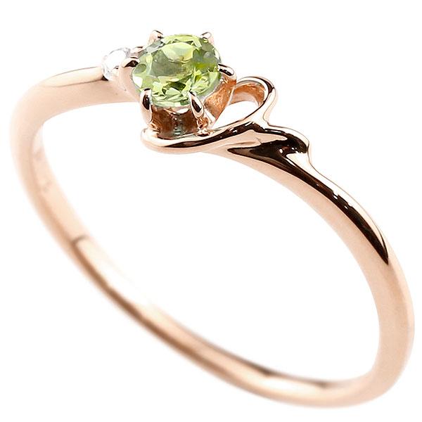 【送料無料】ピンキーリング エンゲージリング イニシャル ネーム Y 婚約指輪 ペリドット ダイヤモンド ピンクゴールドk18 指輪 アルファベット 18金 レディース 8月誕生石 人気 ファッション お返し