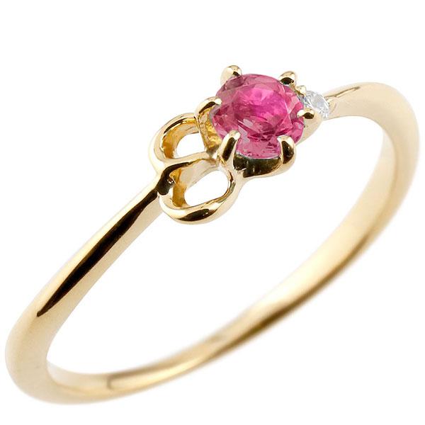 【送料無料】ピンキーリング エンゲージリング イニシャル ネーム E 婚約指輪 ルビー ダイヤモンド イエローゴールドk10 指輪 アルファベット 10金 レディース 7月誕生石 人気 ファッション お返し