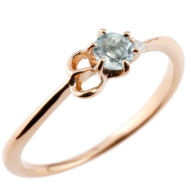 【送料無料】ピンキーリング エンゲージリング イニシャル ネーム E 婚約指輪 アクアマリン ダイヤモンド ピンクゴールドk18 指輪 アルファベット 18金 レディース 3月誕生石 人気 ファッション お返し