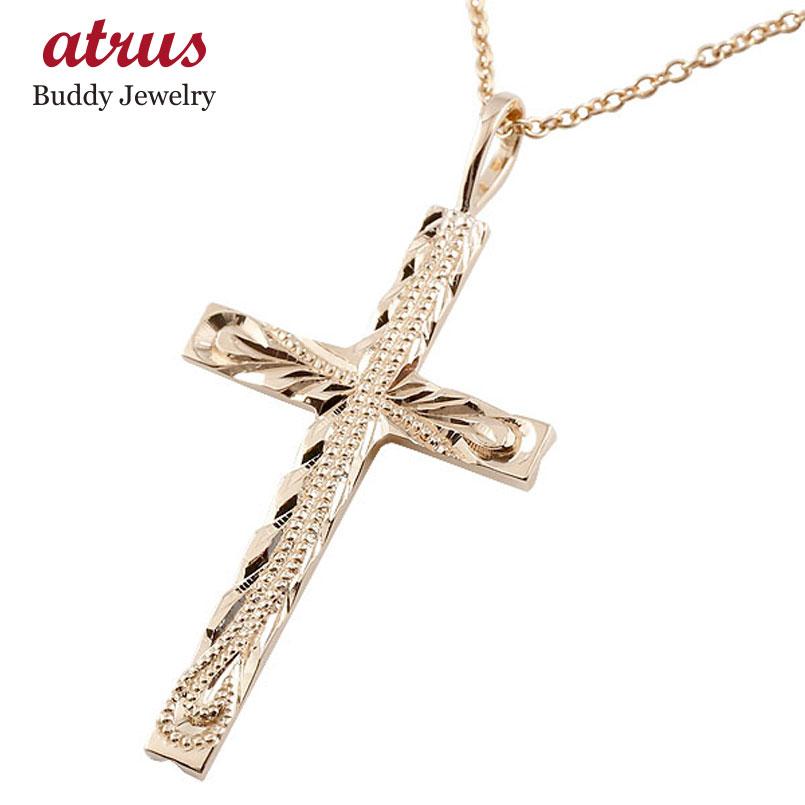メンズ ハワイアン クロス ネックレス ペンダント 十字架 ピンクゴールドk10 ミル打ちデザイン チェーン 人気 男性 10金 男性用 贈り物 誕生日プレゼント ギフト エンゲージリングのお返し 送料無料 父の日