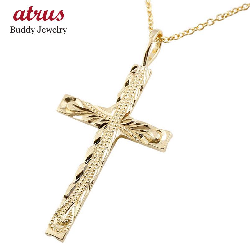 メンズ ハワイアン クロス ネックレス ペンダント 十字架 イエローゴールドk18 ミル打ちデザイン チェーン 男性 18金 男性用 贈り物 誕生日プレゼント ギフト ファッション 18k エンゲージリングのお返し