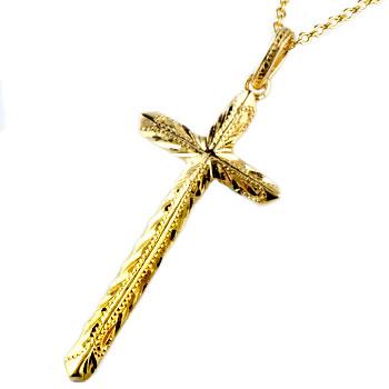 ハワイアンジュエリー クロス ペンダント ネックレス イエローゴールドk18 18金 十字架 ミル打ちデザイン チェーン 人気 贈り物 誕生日プレゼント ギフト ファッション