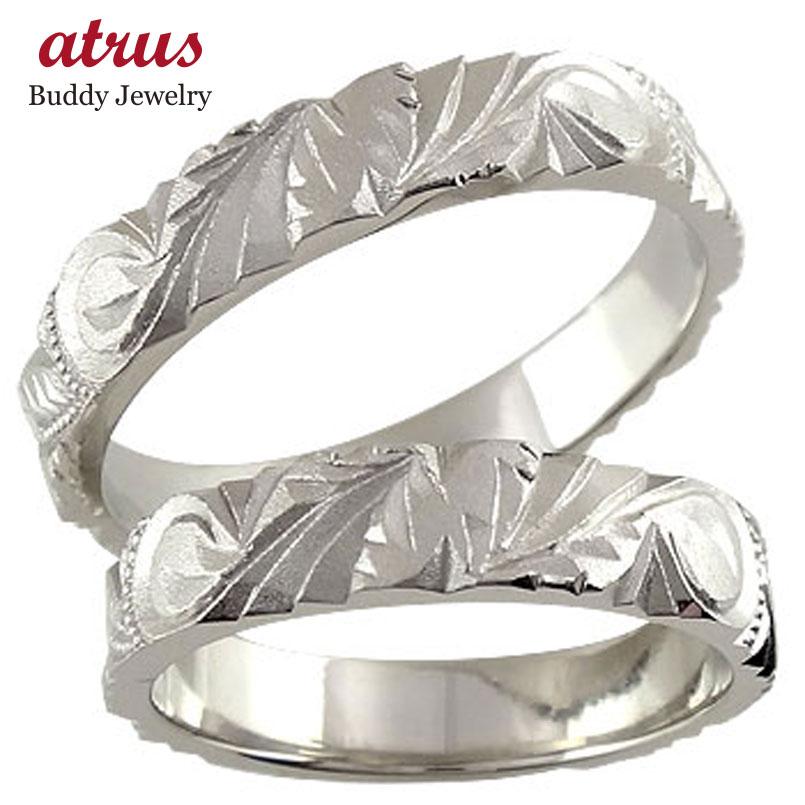 つや消し ハワイアンジュエリー 結婚指輪 プラチナ ペアリング 人気 マリッジリング 地金リング pt900 ストレート カップル 贈り物 誕生日プレゼント ギフト ファッション パートナー 送料無料