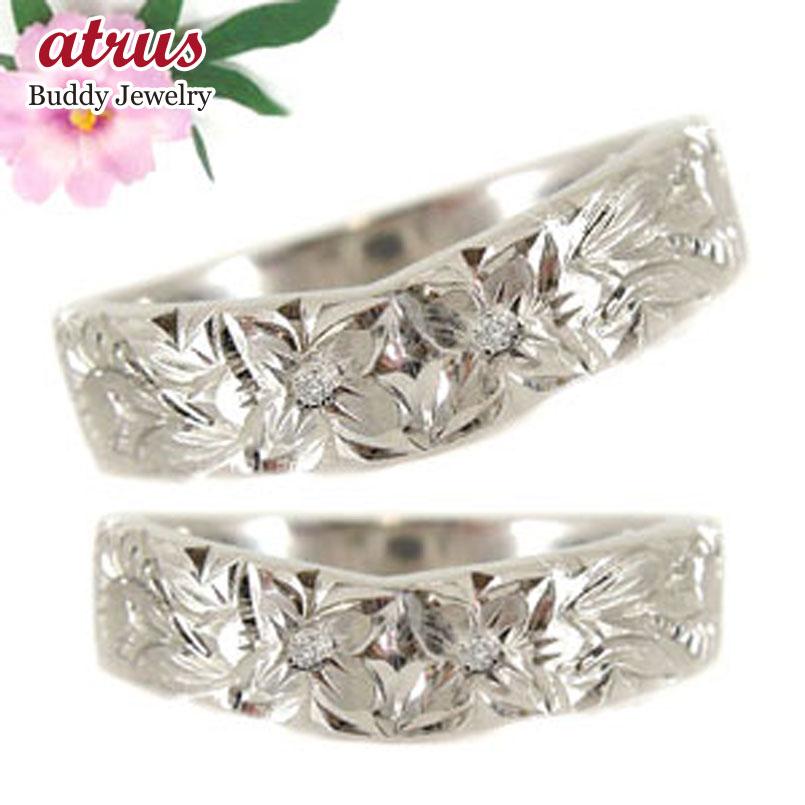マリッジリング ハワイアンペアリング 人気 2本セット 結婚指輪 婚約指輪 プラチナ900 ダイヤモンド pt900 ダイヤ ストレート カップル 贈り物 誕生日プレゼント ギフト ファッション