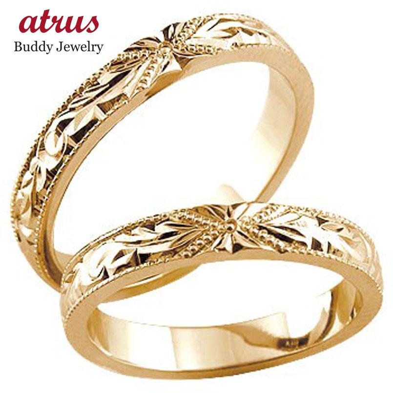ハワイアンジュエリー 結婚指輪 ハワイアンペアリング 人気 ピンクゴールドk18 ブルメリア 花 スクロール 波 ミル打ち ミル 地金リング 18金 k18pg ストレート 贈り物 誕生日プレゼント ギフト ファッション パートナー 送料無料
