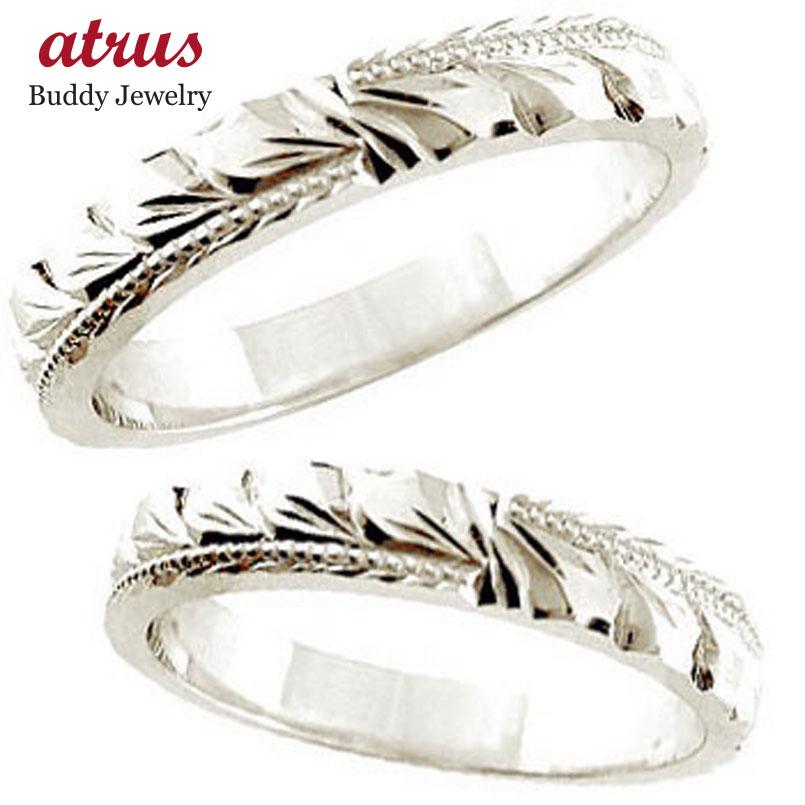 ハワイアンジュエリー 結婚指輪 ペアリング 人気 ホワイトゴールドk18 ミル打ち マリッジリング 地金リング 18金 k18wg ストレート カップル 贈り物 誕生日プレゼント ギフト ファッション