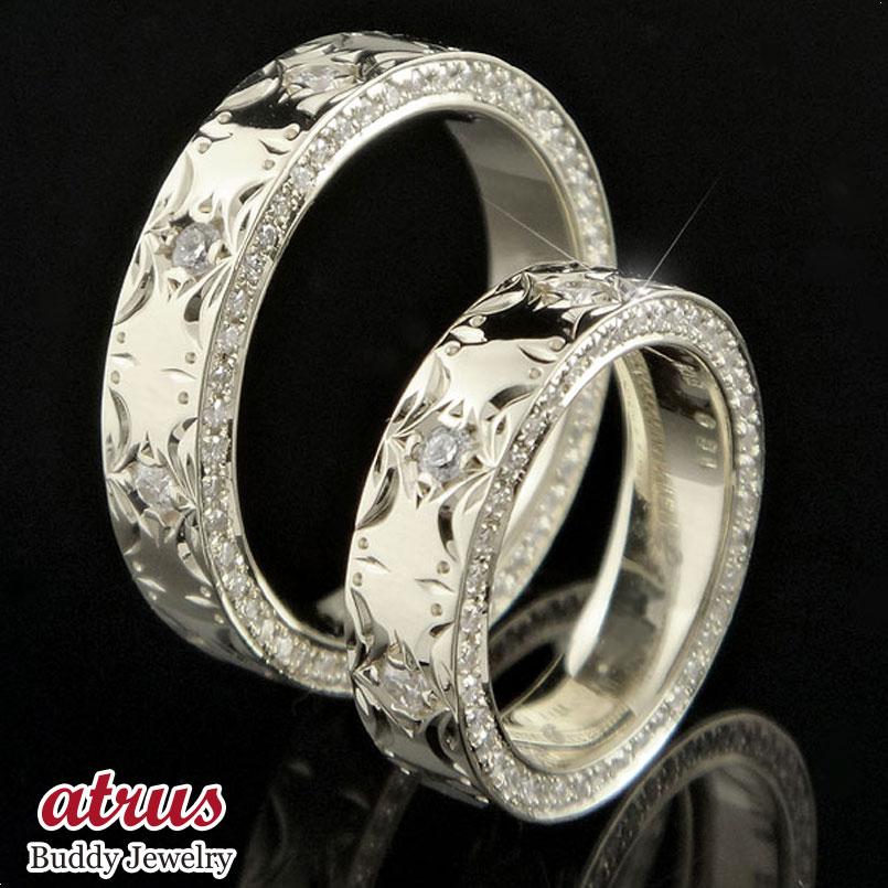 ペアリング 結婚指輪 ハワイアン ダイヤモンド マリッジリング シルバー ダイヤ ストレート カップル 贈り物 誕生日プレゼント ギフト ファッション パートナー 送料無料