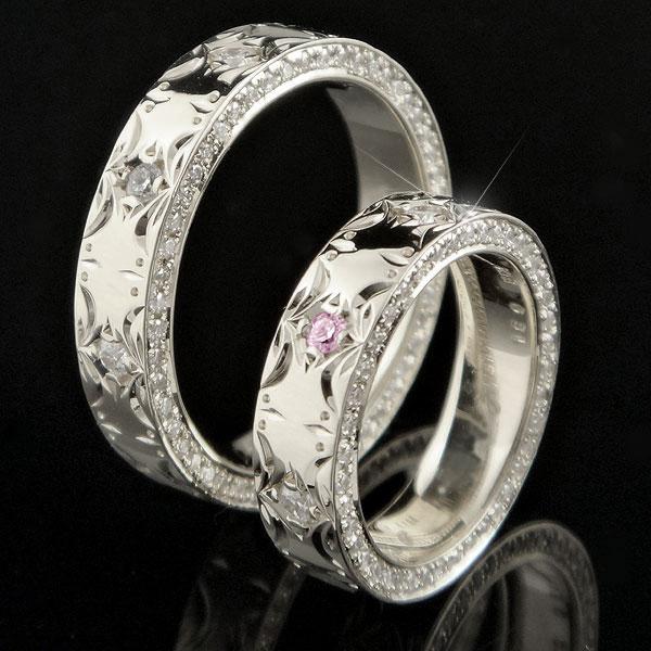 ハワイアンペアリング ダイヤモンド ピンクサファイア 結婚指輪 マリッジリング シルバー ダイヤ ストレート カップル 贈り物 誕生日プレゼント ギフト ファッション パートナー 送料無料