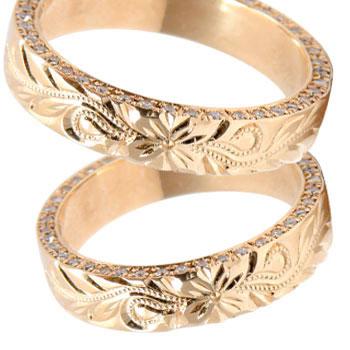 結婚指輪 ハワイアン ダイヤモンドペアリング マリッジリング ピンクゴールドk18 k18 ミル打ち ミル 18金 ダイヤ ストレート カップル 贈り物 誕生日プレゼント ギフト ファッション パートナー 送料無料