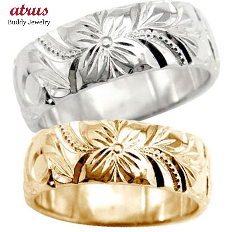 ハワイアンペアリング 人気 ホワイトゴールドk18 ピンクゴールドk18 結婚指輪 k18 ハワイアンジュエリー2本セット 地金リング 18金 k18wg k18pg ストレート 贈り物 誕生日プレゼント ギフト ファッション