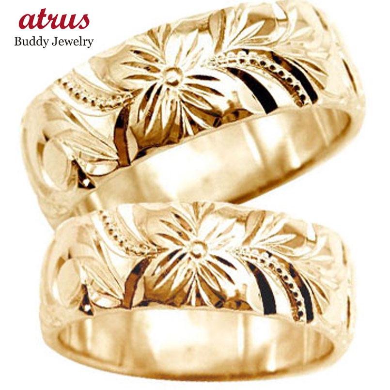 ハワイアンペアリング 人気 結婚指輪 ピンクゴールドk18 k18 ハワイアンジュエリー2本セット 地金リング 18金 k18pg ストレート カップル 贈り物 誕生日プレゼント ギフト ファッション パートナー 送料無料