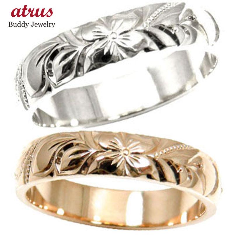 ハワイアンジュエリー ペアリング 人気 プラチナ ピンクゴールドk18 結婚指輪 マリッジリング 地金リング 18金 pt900 k18pg ストレート カップル 贈り物 誕生日プレゼント ギフト ファッション 2019
