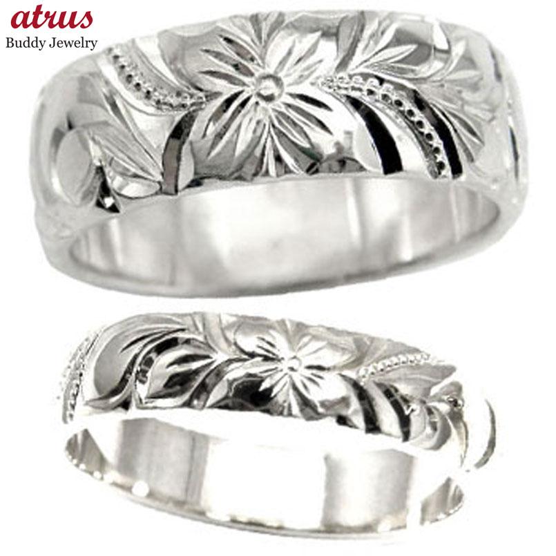 ハワイアンジュエリー ペアリング 人気 ホワイトゴールドk18 結婚指輪 マリッジリング 地金リング 18金 k18wg ストレート カップル 贈り物 誕生日プレゼント ギフト ファッション パートナー 送料無料