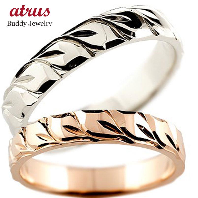 ハワイアンペアリング 人気 結婚指輪 ピンクゴールドk18 ホワイトゴールドk18 ハワイアンジュエリー2本セット 地金リング 18金 k18wg k18pg ストレート 贈り物 誕生日プレゼント ギフト ファッション パートナー 送料無料