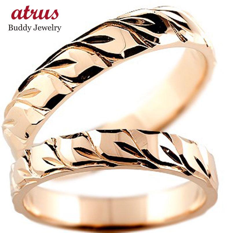 ハワイアンペアリング 人気 結婚指輪 ピンクゴールドk18 ハワイアンジュエリー2本セット 地金リング 18金 k18pg ストレート カップル 贈り物 誕生日プレゼント ギフト ファッション 2019