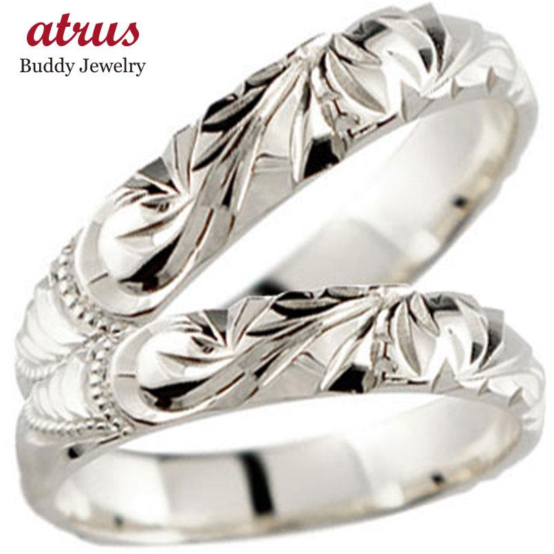 ハワイアンジュエリー ペアリング 人気 プラチナ 結婚指輪 マリッジリング 地金リング プラチナリング pt900 ストレート カップル 贈り物 誕生日プレゼント ギフト ファッション パートナー 送料無料