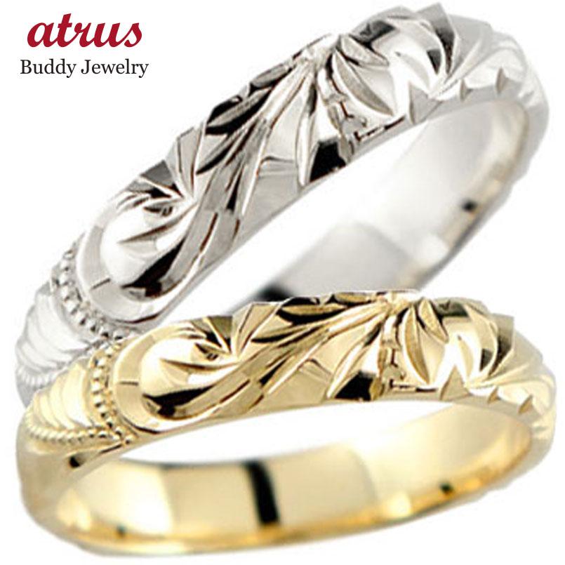 ハワイアンペアリング 人気 結婚指輪 イエローゴールドk18 ホワイトゴールドk18 ハワイアンジュエリー2本セット 地金リング 18金 k18wg k18yg ストレート 贈り物 誕生日プレゼント ギフト ファッション パートナー 送料無料