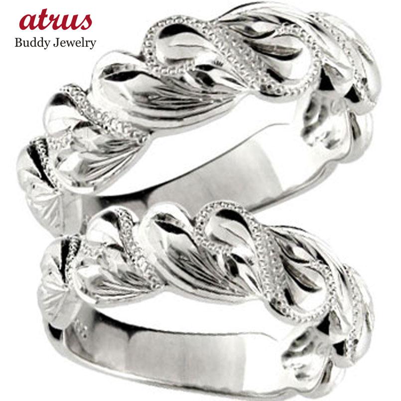 ハワイアンペアリング 人気 結婚指輪 シルバー925 ハート ミル打ち ミル 地金リング sv925 ストレート カップル 贈り物 誕生日プレゼント ギフト ファッション パートナー 送料無料