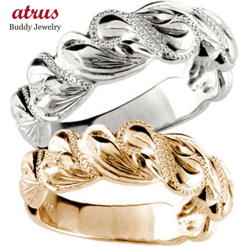 ハワイアンペアリング 人気 結婚指輪 ピンクゴールドk18 ホワイトゴールドk18 ハワイアンジュエリー ハート ミル打ち ミル 地金リング 18金 k18wg k18pg 贈り物 誕生日プレゼント ギフト ファッション パートナー 送料無料