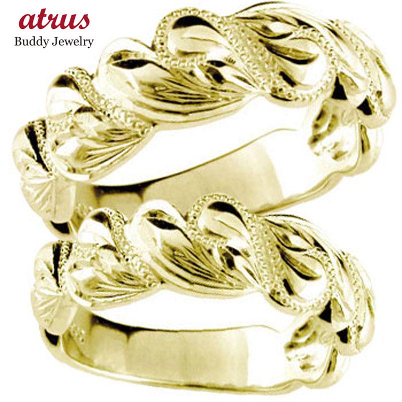 ハワイアンペアリング 人気 結婚指輪 イエローゴールドk18 ハート ミル打ち 地金リング 18金 k18yg ストレート カップル 贈り物 誕生日プレゼント ギフト ファッション パートナー 送料無料