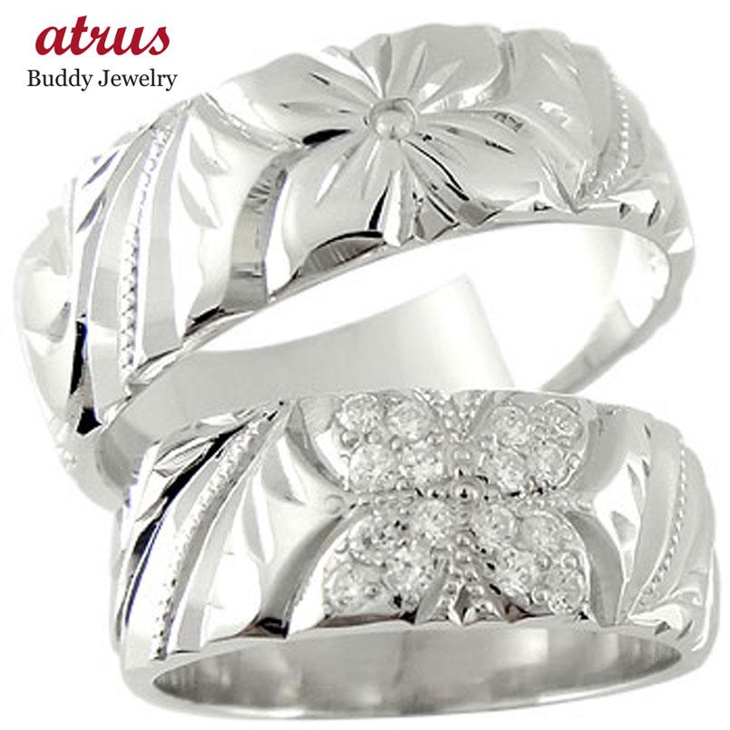 ハワイアンジュエリー ペアリング 人気 ダイヤモンド プラチナ 結婚指輪 マリッジリング ミル打ち pt900 ダイヤ ストレート カップル 贈り物 誕生日プレゼント ギフト ファッション パートナー 送料無料