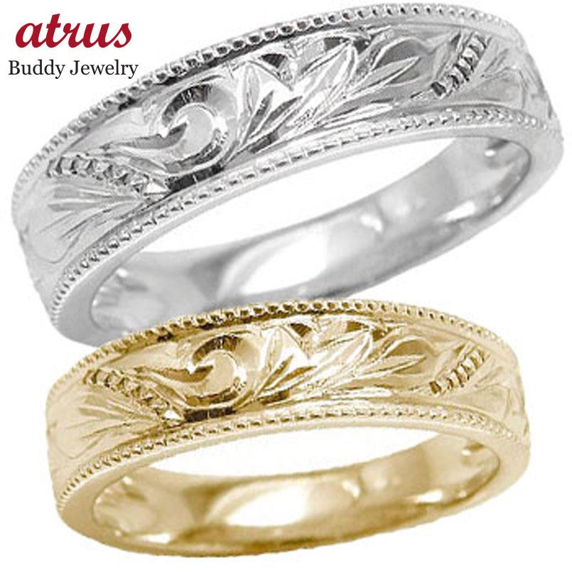 ハワイアンジュエリー 結婚指輪 マリッジリング ペアリング 人気 プラチナ ピンクゴールドk18 ミル打ち 地金リング 18金 pt900 k18pg ストレート カップル 贈り物 誕生日プレゼント ギフト ファッション パートナー 送料無料