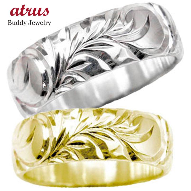 ハワイアンジュエリー 結婚指輪 マリッジリング ペアリング 人気 イエローゴールドk18 ホワイトゴールドk18 地金リング 18金 k18wg k18yg ストレート カップル 贈り物 誕生日プレゼント ギフト ファッション パートナー 送料無料