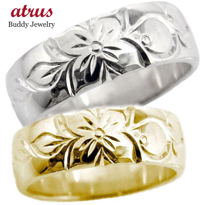 ハワイアンジュエリー 結婚指輪 マリッジリング ペアリング 人気 ホワイトゴールドk18 イエローゴールドk18 地金リング 18金 k18wg k18yg ストレート カップル 贈り物 誕生日プレゼント ギフト ファッション パートナー 送料無料