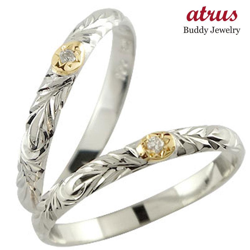ハワイアンジュエリー ペアリング 人気 結婚指輪 一粒 マリッジリング ホワイトゴールドk18 コンビ 18金 k18wg k18yg ストレート カップル2.3 贈り物 誕生日プレゼント ギフト ファッション パートナー 送料無料