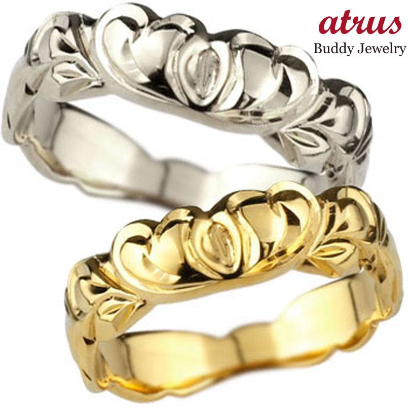 ハワイアン ペアリング 人気 結婚指輪 ハート ピンクゴールドk18 ホワイトゴールドk18 地金リング 18金 k18wg k18yg ストレート カップル 贈り物 誕生日プレゼント ギフト ファッション パートナー 送料無料
