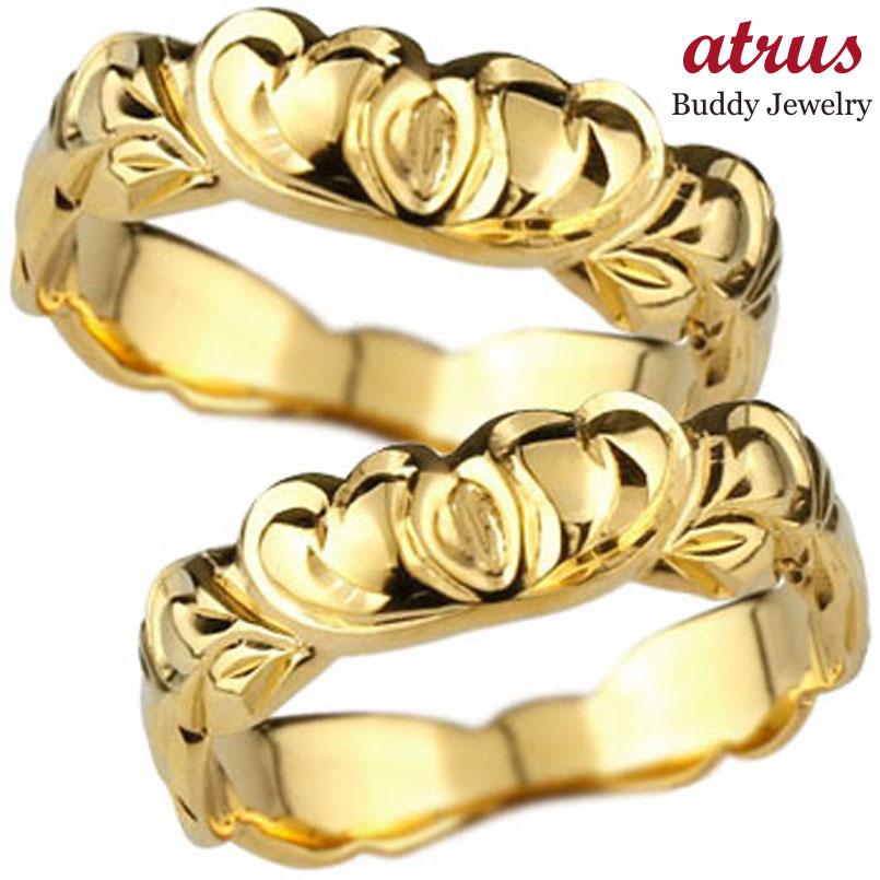 ハワイアン ペアリング 人気 結婚指輪 ハート イエローゴールドk18 地金リング 18金 k18yg ストレート カップル 贈り物 誕生日プレゼント ギフト ファッション パートナー 送料無料